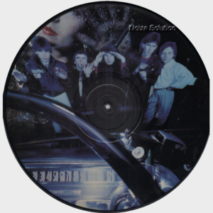 The cars Since You're Gone, 12 inch vinyl Picture Disc Record side 1.