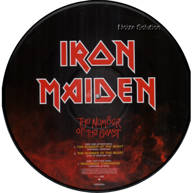 Iron Maiden - The Number Of The Beast 12 inch vinyl Picture Disc record side 2.