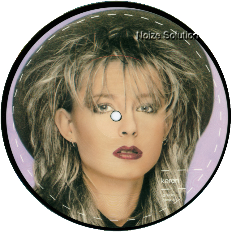 The Picture Disc Gallery 187 Blog Archive 187 Bananarama