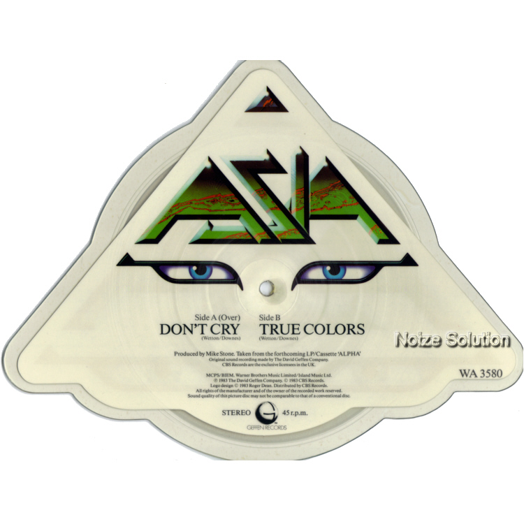 Asia Don't Cry 7 inch shaped vinyl Picture Disc Record Side 2.